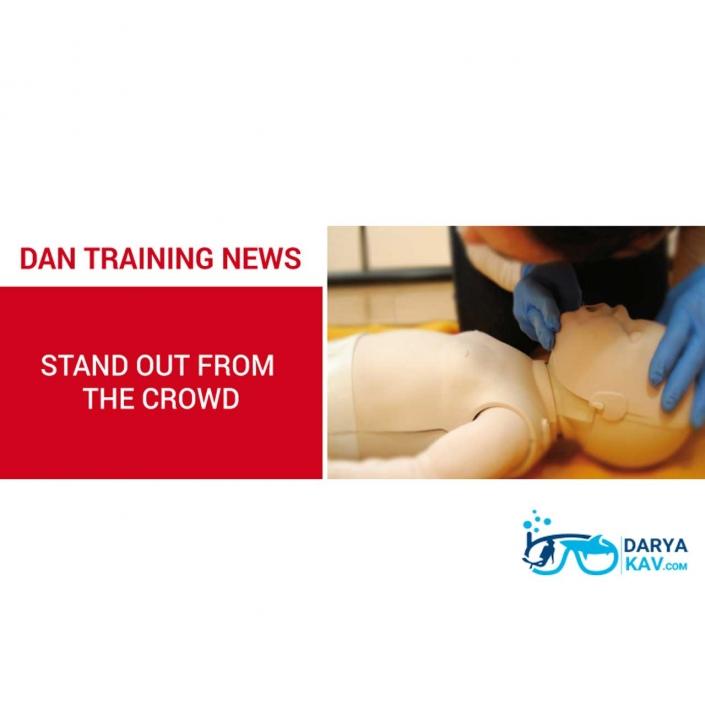 چیدمان آموزش DAN در زمان شیوع COVID-19